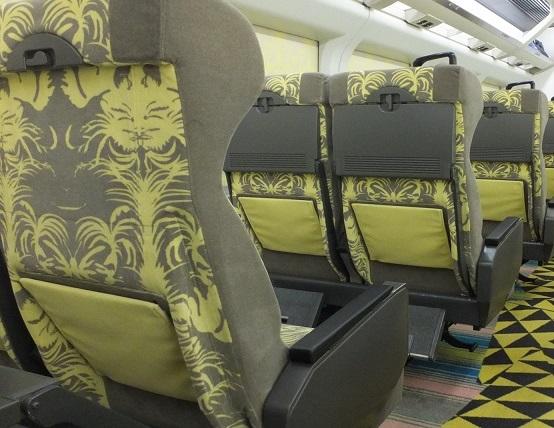 現美新幹線指定席