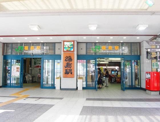 fukushimaeki