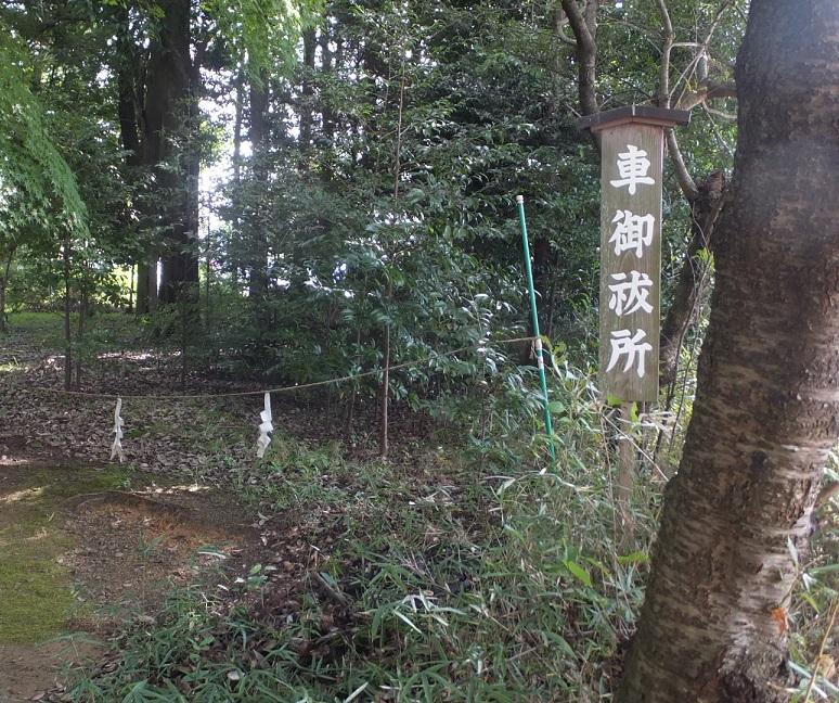 kurumaoharai